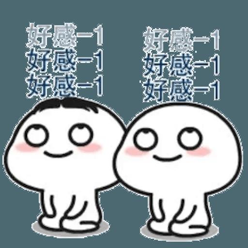 Good boy - Sticker 24