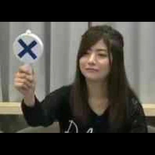 愛美(4) - Sticker 18