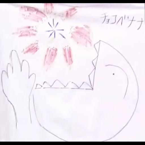 愛美(4) - Sticker 17