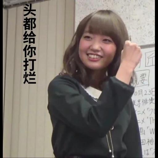 愛美(4) - Sticker 23