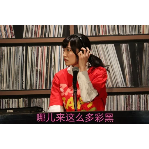 愛美(4) - Sticker 9