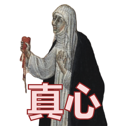 藝術呢家野 (1) - Sticker 8