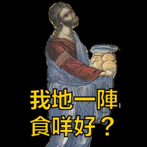 藝術呢家野 (1) - Sticker 2