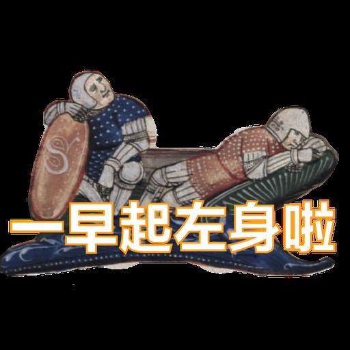 藝術呢家野 (1) - Sticker 6