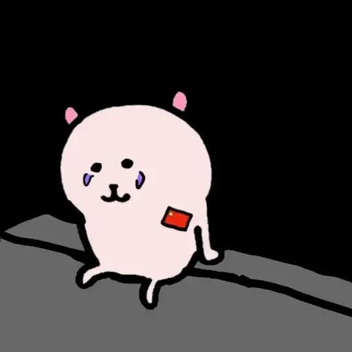 ACO FROM PinkBear - Sticker 5