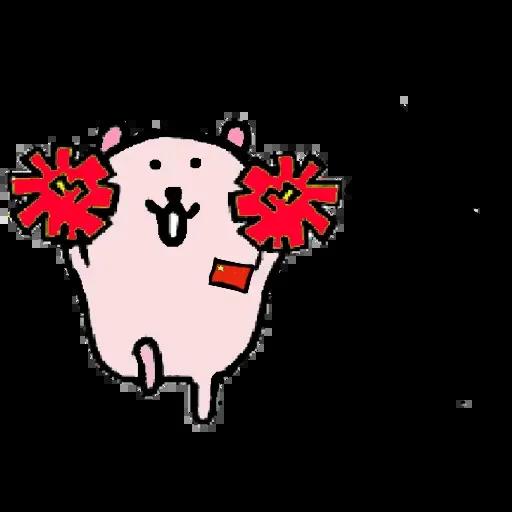 ACO FROM PinkBear - Sticker 28