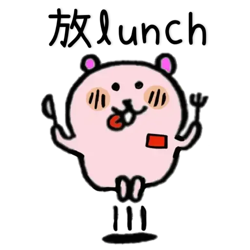 ACO FROM PinkBear - Sticker 23