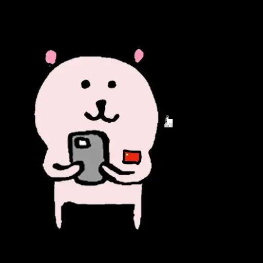 ACO FROM PinkBear - Sticker 12