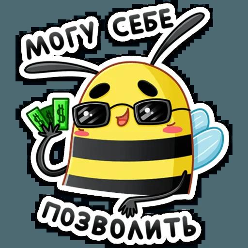 Ннн - Sticker 3