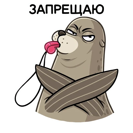 Ннн - Sticker 8