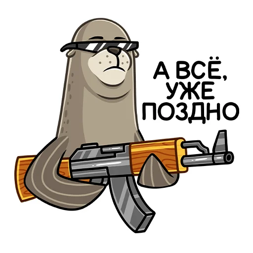 Ннн - Sticker 13