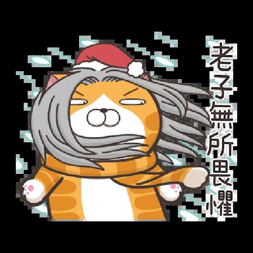 白爛貓 聖誕 - Sticker 6