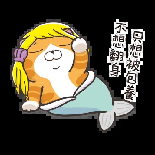 白爛貓 聖誕 - Sticker 23