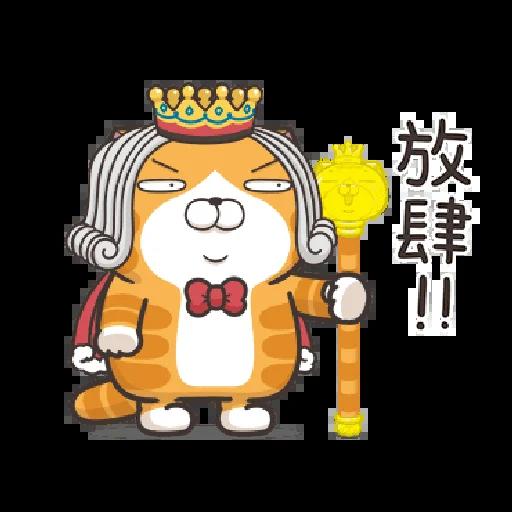白爛貓 聖誕 - Sticker 3