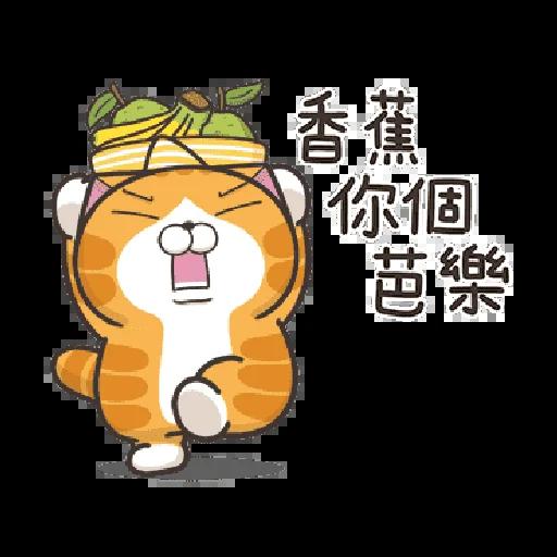 白爛貓 聖誕 - Sticker 13