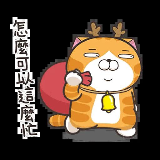 白爛貓 聖誕 - Sticker 7