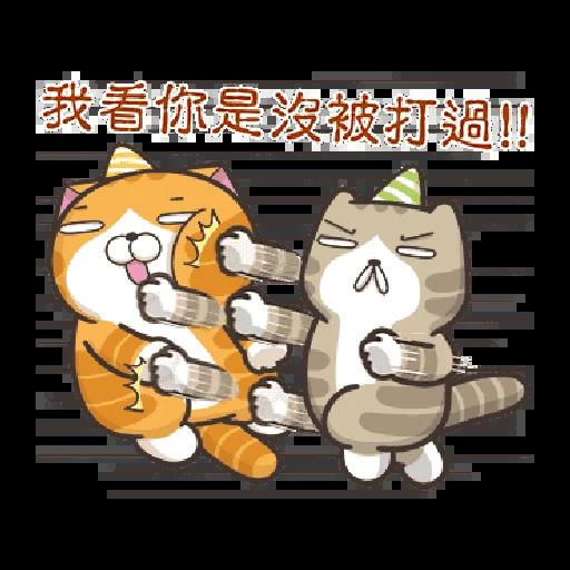 白爛貓 聖誕 - Sticker 5