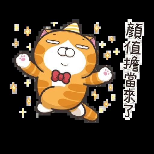 白爛貓 聖誕 - Sticker 1