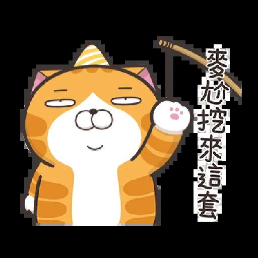 白爛貓 聖誕 - Sticker 18