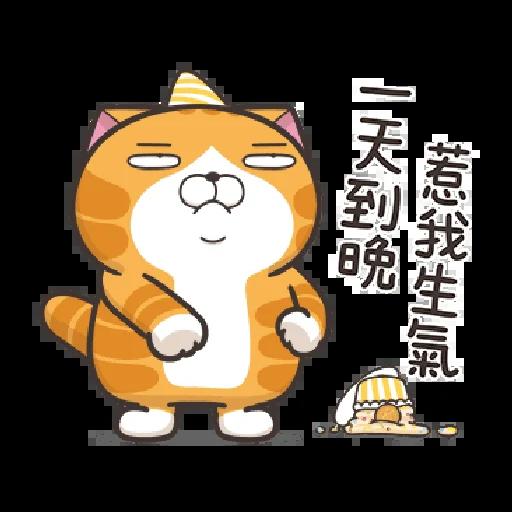 白爛貓 聖誕 - Sticker 9