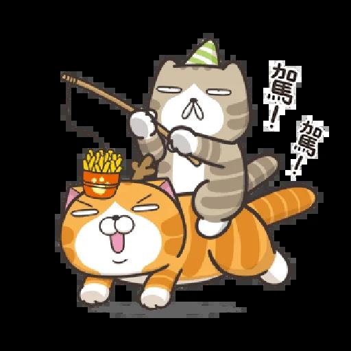 白爛貓 聖誕 - Sticker 24