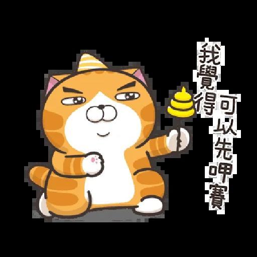 白爛貓 聖誕 - Sticker 17