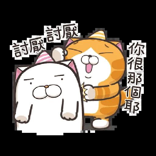 白爛貓 聖誕 - Sticker 10