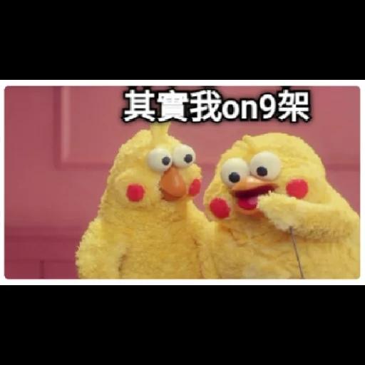 智障雞 - Sticker 10