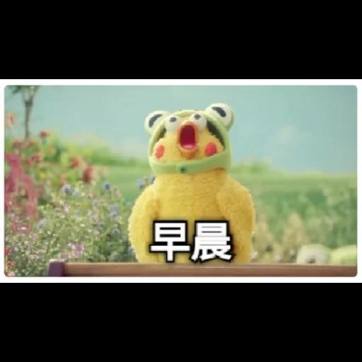 智障雞 - Sticker 17