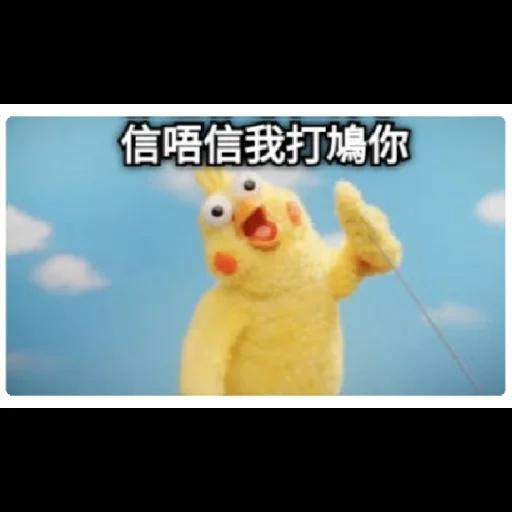 智障雞 - Sticker 14