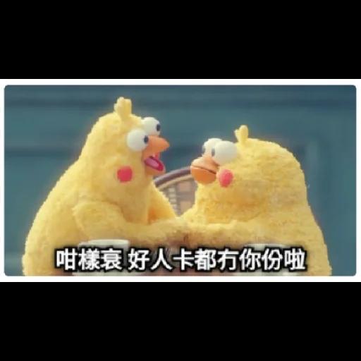 智障雞 - Sticker 9