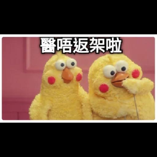 智障雞 - Sticker 20