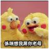 智障雞 - Tray Sticker