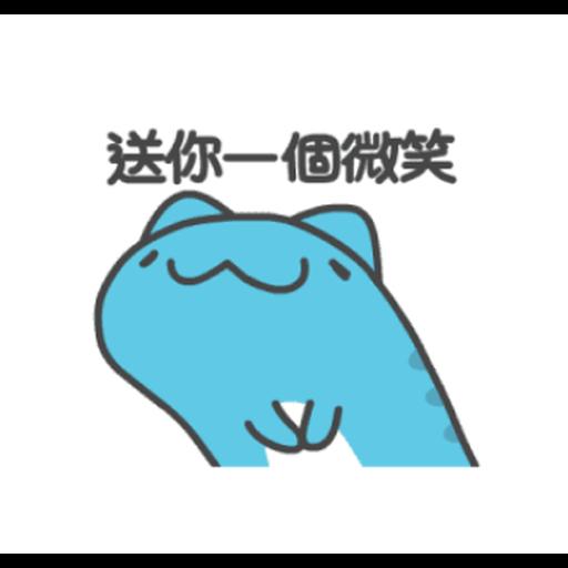 Yara - Sticker 17