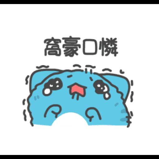 Yara - Sticker 22