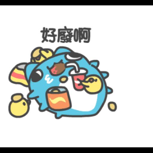 Yara - Sticker 15