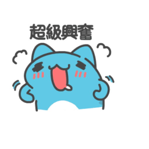 Yara - Sticker 14