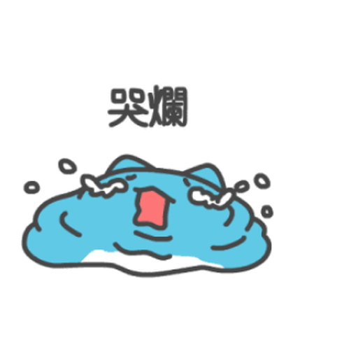 Yara - Sticker 11