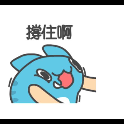 Yara - Sticker 6