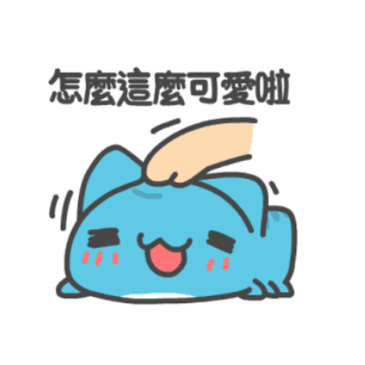 Yara - Sticker 23