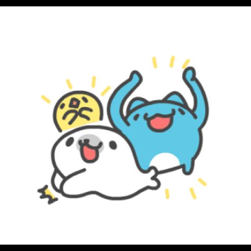 Yara - Sticker 18