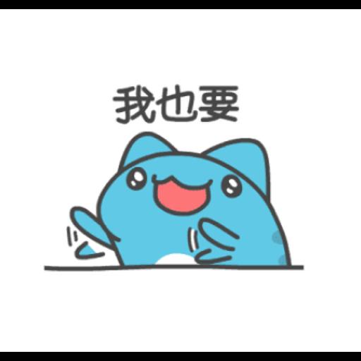 Yara - Sticker 19