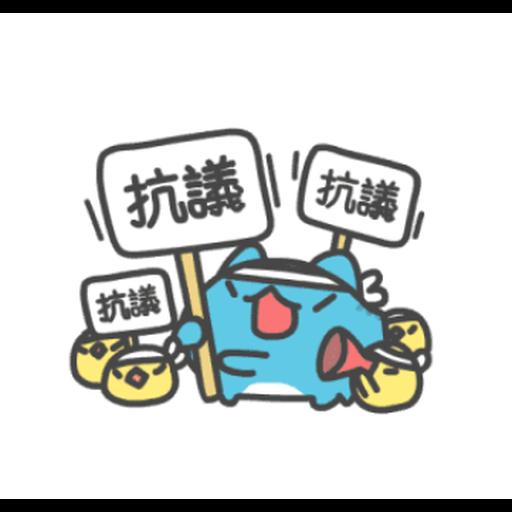 Yara - Sticker 21