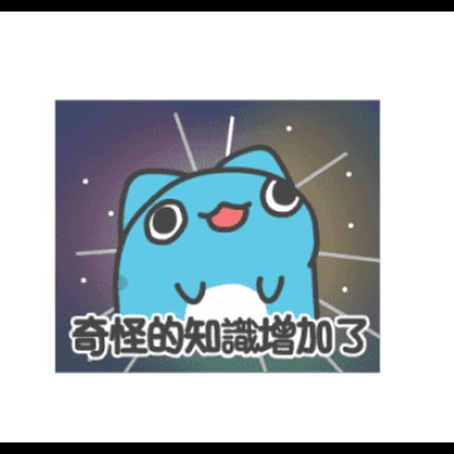 Yara - Sticker 24