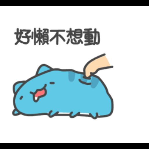Yara - Sticker 12