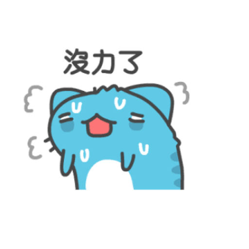 Yara - Sticker 13