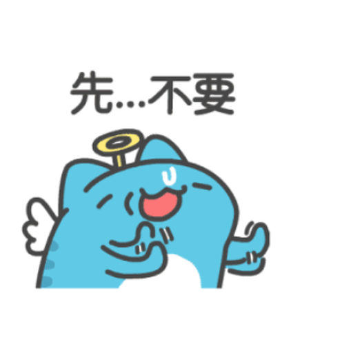 Yara - Sticker 9