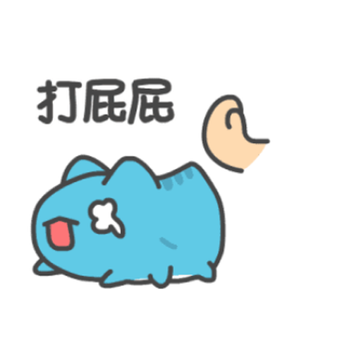 Yara - Sticker 10
