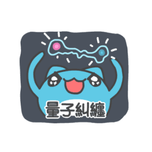 Yara - Sticker 20