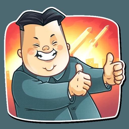 Kim Jong-un - Sticker 4